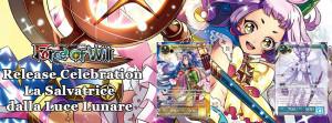 banner_release_celebration_TMS